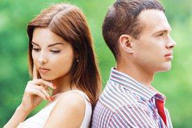 Отношение с женой