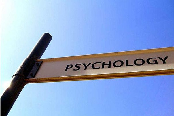 """Зачем нужен психолог. Фрагмент передачи """"О самом главном"""""""