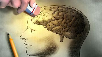 Феномен полной потери памяти