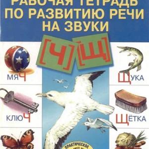 Книги и материалы