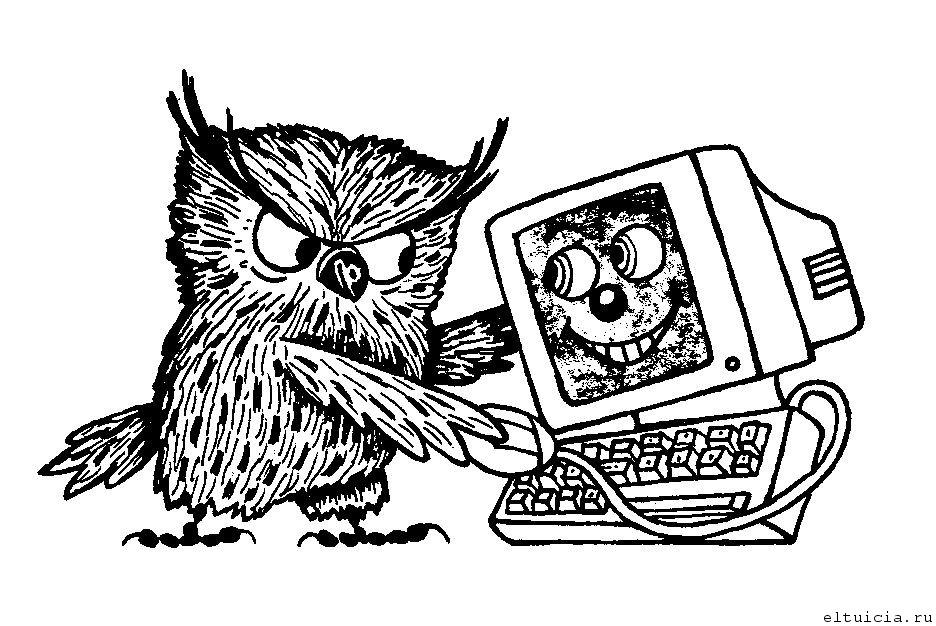 День безопасности Интернета