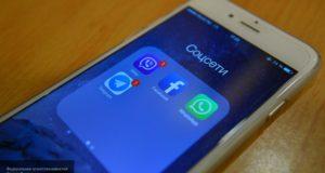 Ученые доказали, что социальные сети разрушают человеческий мозг